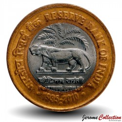 INDE - PIECE de 10 ROUPIES - Jubilé de Platine de la Banque Royale d'Inde - 2010 Km#388