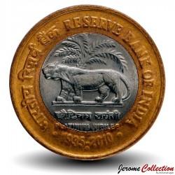 INDE - PIECE de 10 ROUPIES - Jubilé de Platine de la Banque Royale d'Inde - 2010