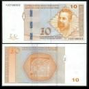 BOSNIE HERZEGOVINE - Billet de 10 Mark convertible - Mak Dizdar - 2012