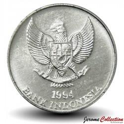 INDONESIE - PIECE de 25 Rupiah - Noix de muscade - 1995
