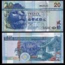 HONG KONG - HSBC - Billet de 20 DOLLARS - Tramway - 2009