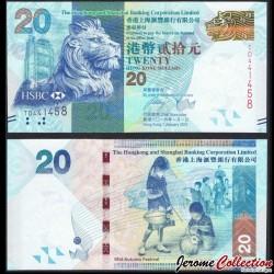 HONG KONG - HSBC - Billet de 20 DOLLARS - Fête de la mi-automne - 2016
