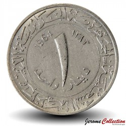 ALGÉRIE - PIECE de 1 CENTIME - Premier emblème de l'Algérie - 1964 Km#94