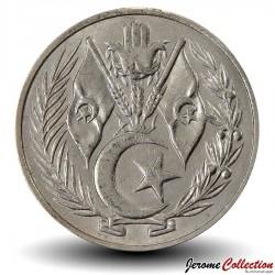 ALGÉRIE - PIECE de 1 CENTIME - Premier emblème de l'Algérie - 1964