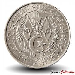 ALGÉRIE - PIECE de 2 CENTIMES - Premier emblème de l'Algérie - 1964