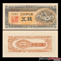 JAPON - Billet de 5 SEN - Fleurs de prunier - 1948 P83a