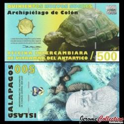 GALAPAGOS - Billet de 500 Nouveaux Sucres - Tortue - 12.02.2009