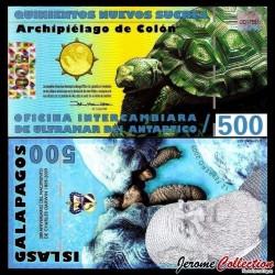 GALAPAGOS - Billet de 500 Nouveaux Sucres - Tortue - 12.02.2009 00500-2
