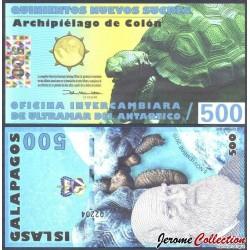 GALAPAGOS - Billet de 500 Nouveaux Sucres - Tortue - 05.10.2010 00500-3