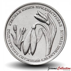 TRANSNISTRIE - PIECE de 1 Rouble - Perce-neige - 2020 Km#new