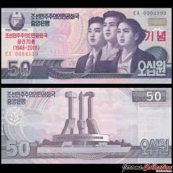 COREE DU NORD - Billet de 50 Won - 70 ans de la République populaire démocratique de Corée - 2018