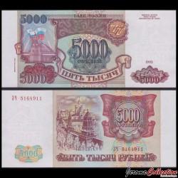 RUSSIE - Billet de 5000 Roubles - Douma / Kremlin - 1993