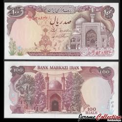 IRAN - Billet de 100 Rials - Mausolée de l'imam Reza - 1982