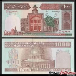 IRAN - Billet de 1000 Rials - Dôme du Rocher, Jérusalem - 1994