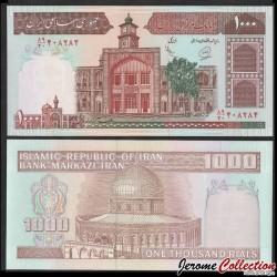IRAN - Billet de 1000 Rials - Dôme du Rocher, Jérusalem - 1993