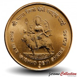 INDE - PIECE de 5 Roupies - Conseil du sanctuaire Shri Mata Vaishno Devi - 2012