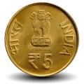 INDE - PIECE de 5 Roupies - 100 ans de la naissance de Acharya Tulsi - 2013 Km#431