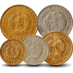 BULGARIE - SET / LOT de 5 PIECES de 1 3 5 10 20 STOTINKI - 1951 1954