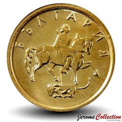 BULGARIE - PIECE de 1 Stotinka - Le cavalier de madara - 2000