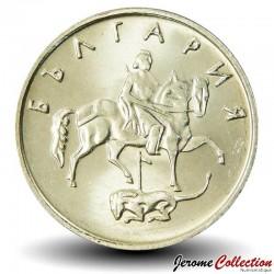 BULGARIE - PIECE de 50 Stotinki - Le cavalier de madara - 1999