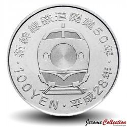 JAPON - PIECE de 100 Yen - Heisei Yamagata - 2016