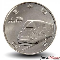 JAPON - PIECE de 100 Yen - Ligne Shinkansen Jōetsu - 2015 Y#226