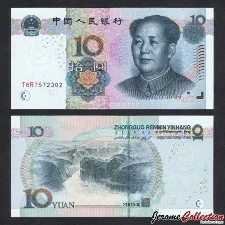 CHINE - BILLET de 10 Yuan - Trois Gorges du Yangtze - 2005 P904a2
