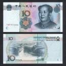 CHINE - BILLET de 10 Yuan - Trois Gorges du Yangtze - 2005