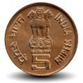 INDE - PIECE de 5 Roupies - Perarignar anna durai - 2009 Km#367