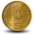 INDE - PIECE de 5 Roupies - Impôt sur le revenu - 2010