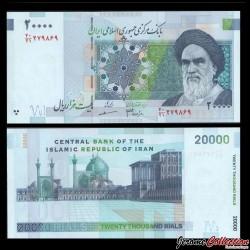 IRAN - Billet de 20000 Rials - Place Khomeini, Ispahan - 2007 P148c