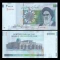IRAN - Billet de 20000 Rials - Mosquée al-Aqsa et Dôme du Rocher - 2009