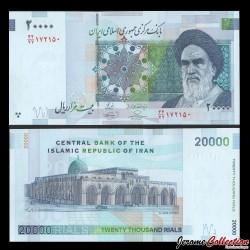 IRAN - Billet de 20000 Rials - Mosquée al-Aqsa et Dôme du Rocher - 2009 P150Aa(1)