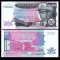 ZAIRE - Billet de 20000 Zaires - 1.7.1991 P39a