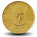 INDE - PIECE de 5 Roupies - 150 ans de la naissance de Abul Kalam Azad - 2014