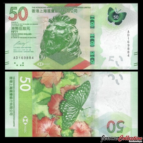HONG KONG - HSBC - Billet de 50 DOLLARS - Papillon - 2018 P219a