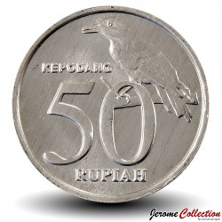 INDONESIE - PIECE de 50 Rupiah - Loriot de Chine - 1999 Km#60