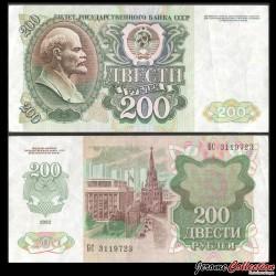 RUSSIE - Billet de 200 Roubles - Lenine - 1992