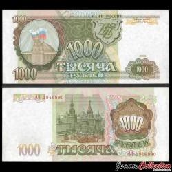 RUSSIE - Billet de 1000 Roubles - Douma - 1993