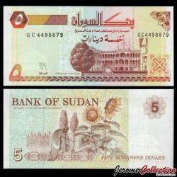 SOUDAN - BILLET de 5 Livres Soudanaise - Palais du Peuple - 1993 P51a