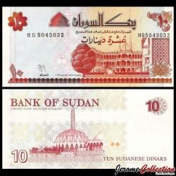 SOUDAN - BILLET de 10 Livres Soudanaise - Mosquée Al-Nilin - 1993 P52a