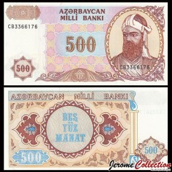 AZERBAIDJAN - Billet de 500 Manat - Nezami Gandjavi - 1992 P19b