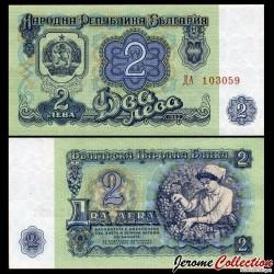 BULGARIE - Billet de 2 Leva - Vendange - 1962