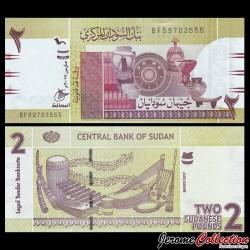 SOUDAN - BILLET de 2 Livres Soudanaise - 2017 P71c
