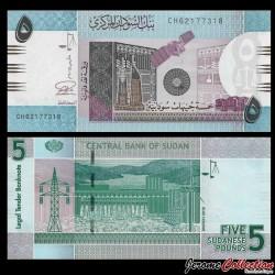 SOUDAN - BILLET de 5 Livres Soudanaise - 2015 P72c