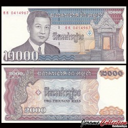 CAMBODGE - Billet de 2000 Riels - 1992
