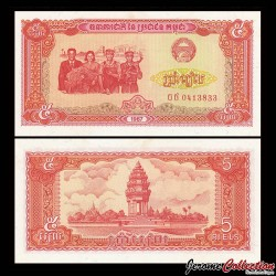 CAMBODGE - Billet de 5 Riels - 1987