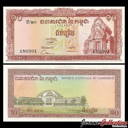 CAMBODGE - Billet de 10 Riels - 1975