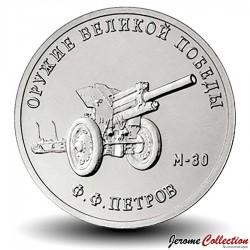 RUSSIE - PIECE de 25 Roubles - Armes de la grande victoire: Obusier Howitzer - 2019