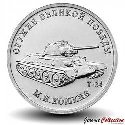 RUSSIE - PIECE de 25 Roubles - Armes de la grande victoire: Le char T-34 - 2019